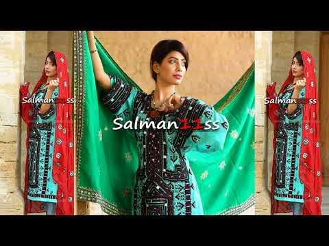 Balochi Omani Song 2018 - Female Version (Kamo Kamo Habar Mana Dunya Gushee)
