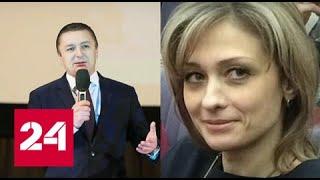 Смотреть видео Новые подробности убийства Евгении Исаенковой - Россия 24 онлайн
