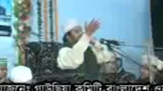 Nurul Islam Faruqi (Gausia Commitee) Karbala