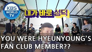 Saeho was Hyeunyoung's fan club member?? [Happy Together/2018.11.01]
