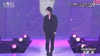 Takeru Satoh as Special Guest - Catwalk KOBE Collection