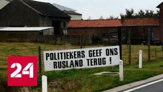 Санкционная политика ЕС вызвала негодование валлонских фермеров