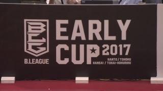 サンロッカーズ渋谷vsアルバルク東京|B.LEAGUE KANTO EARLY CUP 2017<第1回戦>