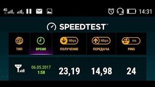видео Как увеличить скорость интернета