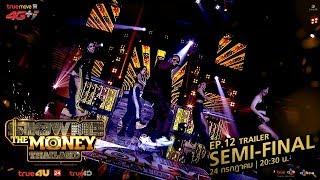 SHOW ME THE MONEY THAILAND - EP.12 : SEMI-FINAL【Trailer】