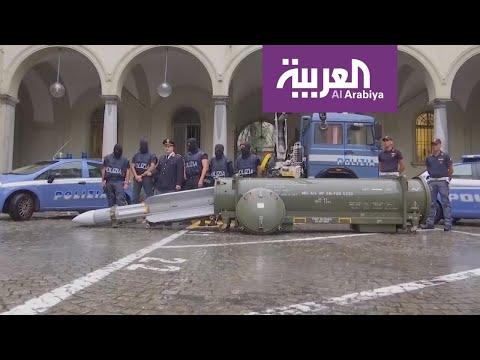 نشرة الرابعةI   صاروخ قطري في يد جماعة يمينية متطرفة في إيطا  - نشر قبل 24 دقيقة