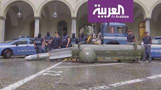 نشرة الرابعة | صاروخ قطري في يد جماعة يمينية متطرفة في إيطاليا