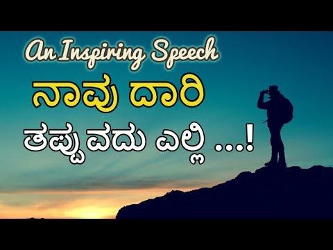 How to Improve   Karnataka News   Kannada News   Bangalore News from YouTube · Duration:  4 minutes 53 seconds