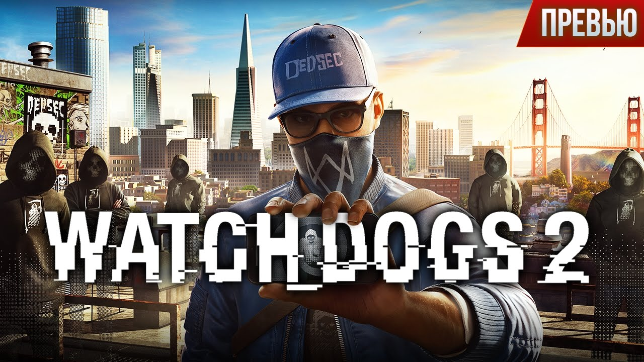 watch dogs 2 how to crouch