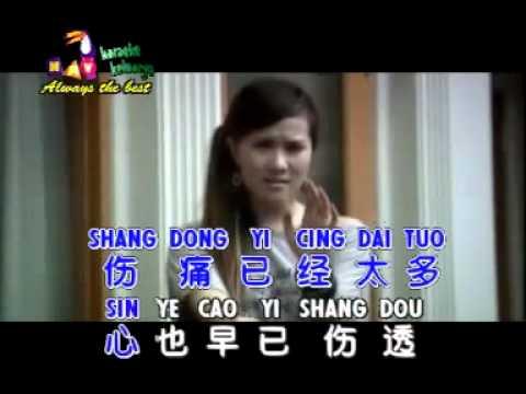 Huang Cia Cia   Ai Shang Ni Shi Yi Ge Cuo   YouTube
