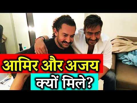 Aamir Khan And Ajay Devgn's SECRET MEET Before Diwali Clash - Golmaal Again Vs Secret Superstar