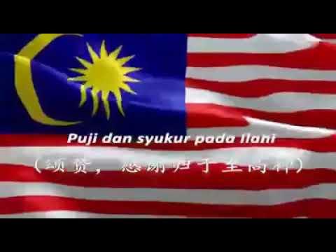 Lagu Sejahtera Malaysia - Lama Tak Dengar