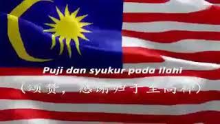 Download Mp3 Lagu Sejahtera Malaysia - Lama Tak Dengar