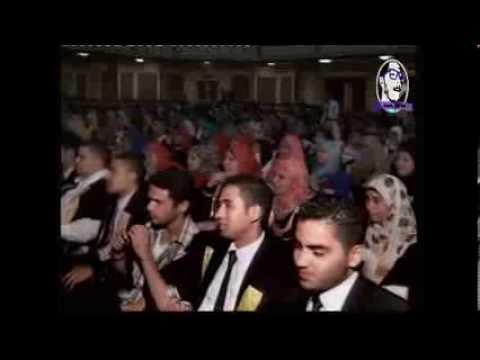 Summary Of Graduation Party ' History Department ' Cairo University
