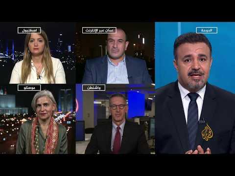???? ???? ماذا حدث بين الجانبين التركي والأمريكي ليعلن عن وقف لإطلاق النار شمالي سوريا؟ عمر عياصرة يجيب  - نشر قبل 3 ساعة