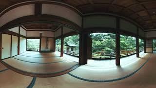 "360° Ambisonics Audio Kyoto Temple - ""Chanting Sutra"" I Sennheiser"
