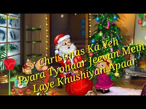 25 December Merry Christmas Whatsapp Status Video | Happy Christmas Shayari  Whatsapp Status Song