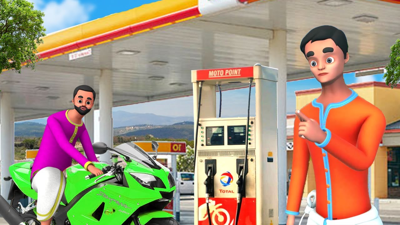 লোভী পেট্রোল পাম্প - Greedy Petrol Pump Seller Story 3D Animated Bangla Moral Stories Bengali Videos
