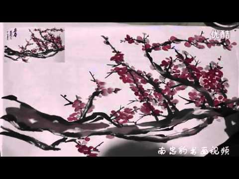 中國畫技法演示視頻梅花 鐵骨丹青譜 春望 南忠豹水墨寫意花鳥畫 - YouTube