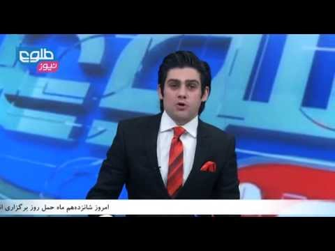 TOLOnews 10PM News 05 April 2015 /...