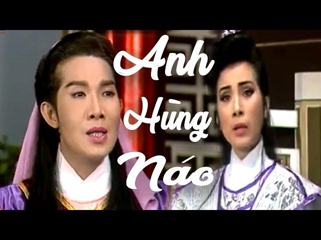 Cải Lương Xưa | Anh Hùng Náo - Vũ Linh Phượng Mai | cải lương hồ quảng,tuồng cổ trước 1975