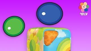 טלוויזיה חינוכית לילדים | קוביית ההפתעות- פרק 1 | משחקים ראשונים לקטנטנים