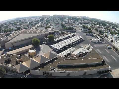 ADNOC _Ruwais City ,  أدنوك  مدينة الرويس السكنية