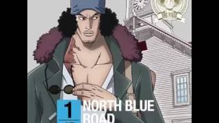 クザン[青キジ](子安武人) - NORTH BLUE ROAD
