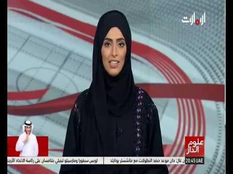 Abu Dhabi Tv Youtube