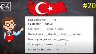 تعلم اللغة التركية مجاناً المستوى الأول الدرس العشرين (تمارين 2)