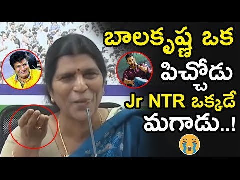 Lakshmi Parvathi Shocking Comments on Balakrishna || NTR Is Only Power In Nandamuri Family || NSE
