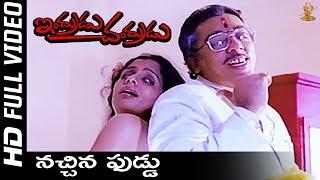 Nachina Fooddu Full HD Video Song   Indrudu Chandrudu Movie Songs   Kamal Hassan   SP Music