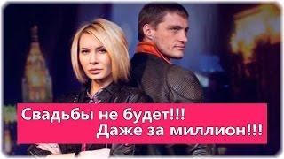 Дом-2 Последние Новости на 22 декабря Раньше Эфиров (22.12.2015)