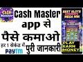 Cash Master aap || Cashmaster || cashmaster aap se paise kaise kamaye || casino games big wins ||