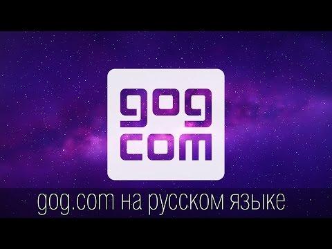 Игры Games Ckoponet Скачать торрент