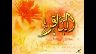 Ziyarat Imam Mohammad Baqir (A.S.) - Arabic.