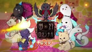 公式Web:http://rejetweb.jp/yuroma5/ ------------------------------...