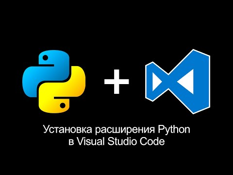 Как установить питон на visual studio