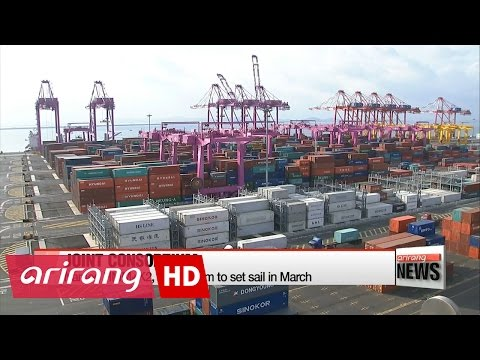 Hyundai Merchant Marine Starts Strategic Alliance With Korea's Two Local Shipping Firms