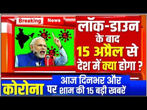 अभी-अभी PM मोदी