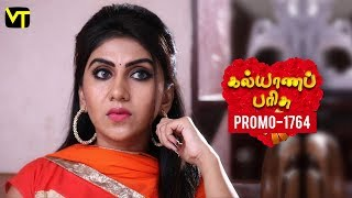 Kalyanaparisu Tamil Serial - கல்யாணபரிசு | Episode 1764 - Promo | 23 Dec 2019 | Sun TV Serials