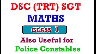DSC (TRT) SGT MATHS CLASS 1 IN TELUGU BY manavidya