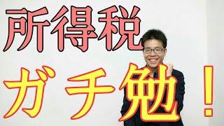 資産形成のご相談は下記LINE@まで(^。^) ⇒http://line.me/ti/p/%40lun43...