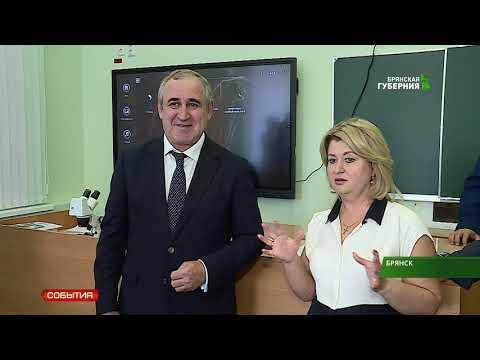 Заместитель председателя Госдумы Сергей Неверов посетил Брянский Предуниверсарий 22 08 19