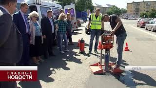 Сроки дорожного ремонта на Васильевской под угрозой срыва