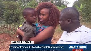 Omuwala attiddwa mu bukambwe,Emmotoka ya Airtel etomedde omwana
