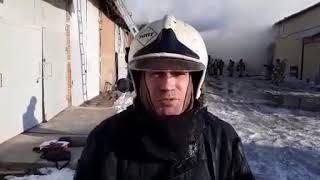 Пожар на Врубовой в Ростове: комментарий МЧС