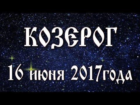 Про Гороскопы — ProHoro