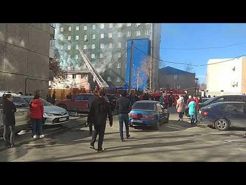 Горит пристройка пожар гостиница Аврора Челябинск