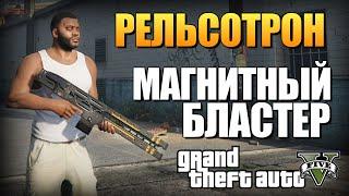 видео Секрет: Прохождение ограблений GTA Online: Побег из тюрьмы — Игры Mail.Ru